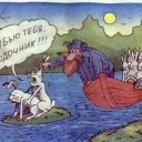 Виталий Любимов