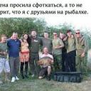 Юрий Акишин