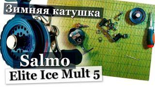 Зимняя катушка Salmo Elite Ice Mult 5. Мое ИМХО